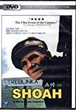 Shoah - The Film Event of the Century DVD Vol 3 Vol 1, 2 and 4 Are Sold Separately