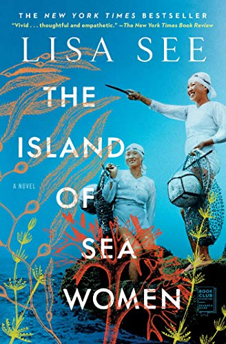 The Island of Sea Women: A Novel by [See, Lisa]