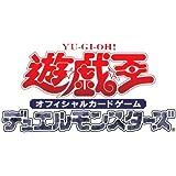 遊戯王OCG デュエルモンスターズ 20th ANNIVERSARY LEGEND COLLECTION 1パック(4枚入り) シングルパック