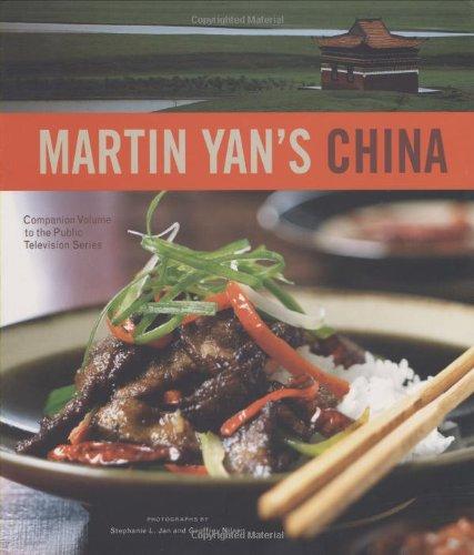 Martin Yan's China by Martin Yan