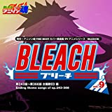 Netsuretsu! Anison Spirits The Best -Cover Music Selection- TV Anime Series Bleach Vol.9