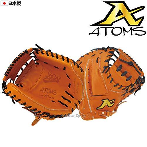 世界的に ATOMS アトムズ 硬式 右投用 捕手用 ミット Domestic Line 捕手用 AKG-12 右投用 ATOMS オレンジ LH(右投用) B07JJLVVVG, EASY NAVY:61c7b4de --- a0267596.xsph.ru