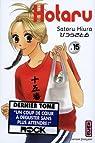 Hotaru, tome 15 par Hiura
