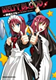 MELTY BLOOD death Blood War (8) (Paperback) (Traditional Chinese Edition)