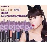 Peripera Smoothie WaterProof Pencil Liner #04 Night Purple /1ea