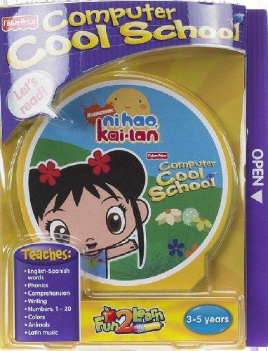 Fun 2 Learn Computer Cool School Software Kai Lan by Fisher-Price (Image #5)