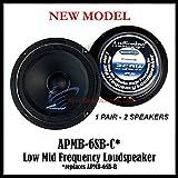 6 inch mid range speakers - 1 PAIR Audiopipe 6