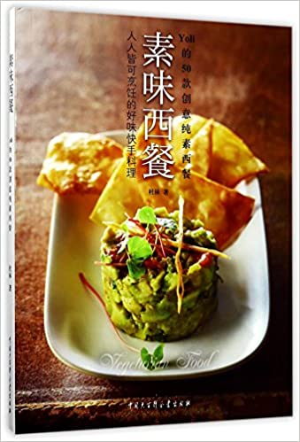Amazon buy western vegetarian food 50 creative and vegetarian amazon buy western vegetarian food 50 creative and vegetarian western recipes from yoli book online at low prices in india western vegetarian food forumfinder Choice Image