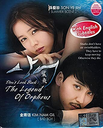 Don't Look Back : The Legend of Orpheus (Korean TV Drama w.