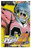 Eyeshield 21 Vol.29 (Japanese Edition)