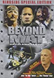 Beyond The Mat - Ringside Special Edition (Unrated Director's Cut)