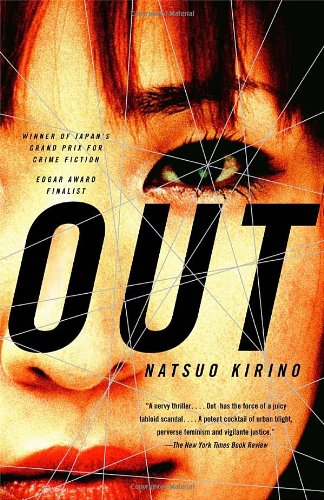 Book cover for Out