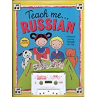 Teach Me Russian: A Musical Journey Through the Day