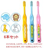 Ci Medical Name Toothbrush 503 (babies and elementary school student) 6 Count (Soft)