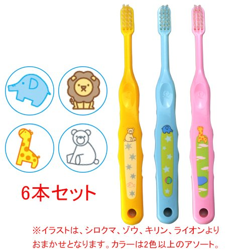 Ci Medical Name Toothbrush 502 (babies and elementary school student) 6 Count (Medium) (Made in Japan) by Ci Medical