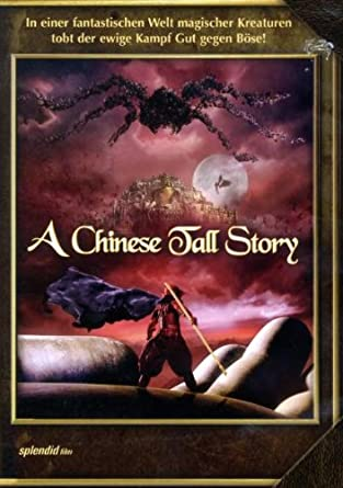 A Chinese Tall Story Import Allemand