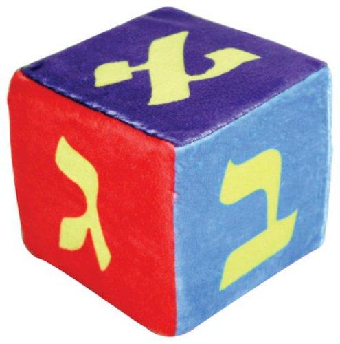 Judaica Alef Bet Baby Plush Cube 11 Cm