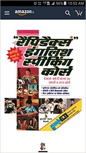 Buy Rapidex English Speaking Course Marathi Book Online At Low