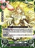 Fire Emblem 0 / Booster Pack 12th bullet / B12-036 beautiful 歌 姫 Riane HN