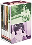 Yamato Nadeshiko DVD-BOX