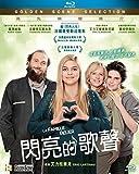 La Famille Belier (The Belier Family) ( 2014 ) [Blu-ray] [Import]