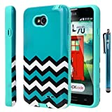 LG L70 Case, LG Optimus L70 Case, Style4U Chevron Design Slim Fit Hybrid Armor Case for LG Optimus L70 with 1 Stylus and 1 HD Clear Screen Protector [Chevron Turquoise]