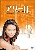 [DVD]アリー my Love シーズン2 vol.3 [DVD]