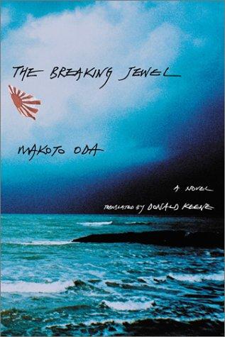 The Breaking Jewel: A Novel (Weatherhead Books on Asia)