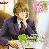Tokimeki Memorial Girl's Side 1st Love Plus [only privilege] privilege CD