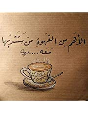 A tableau printed on wood, ready to be h?ng for a coffee corner , 2725608819363