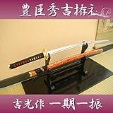 【模造刀】 戦国 豊臣秀吉 NEU-013