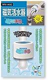 磁気活水器 「磁気まる」 MW-1480
