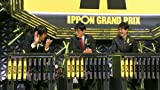 Variety - Ippon Grand Prix 07 [Japan DVD] YRBN-90774