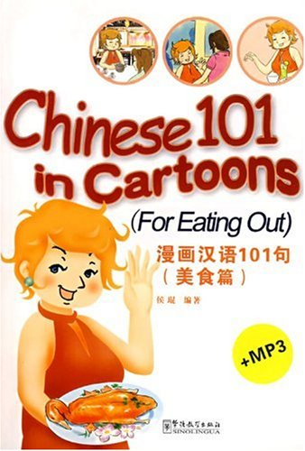 Chinese 101 in Cartoons: For Eating Out (w/MP3)