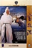Les Exécuteurs de Shaolin (Version Pocket)