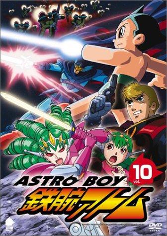 Astro Boy Tetsuwan Atom Vol.10 [Japan (Astro Boy Atom)