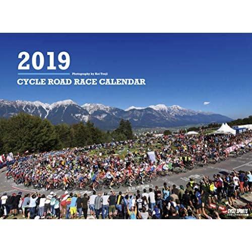 サイクルスポーツ 2018年12月号 付録