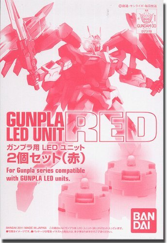 Bandai Hobby Gundam LED, Red Model: BAN173119