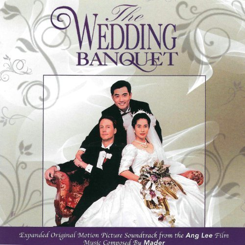 The Wedding Banquet by Mader (2013-05-04)
