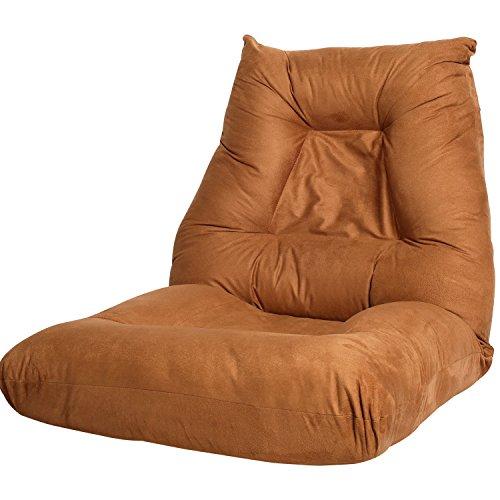 Merax Adjustable 5 Position Folding Floor Chair Lazy Sofa