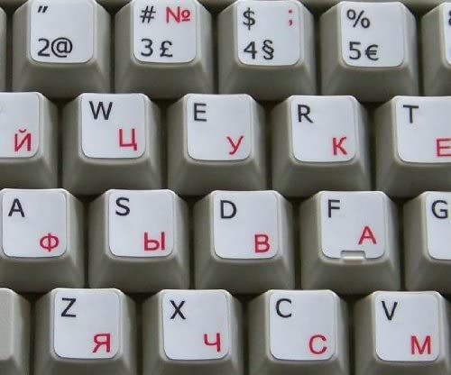 PORTUGUESE-RUSSIAN NON-TRANSPARENT KEYBOARD STICKERS WHITE BACKGROUND