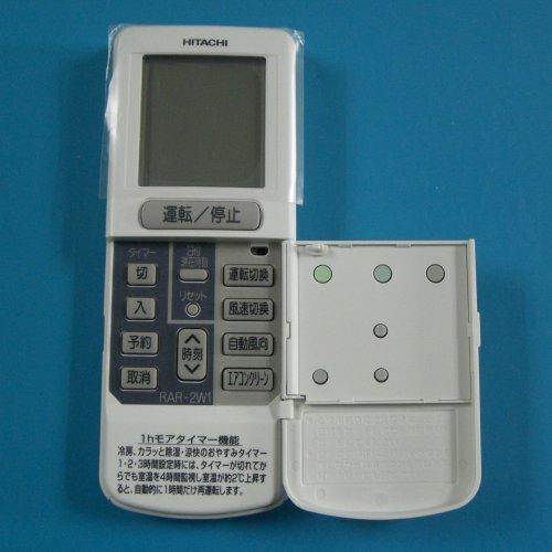 RAR-2W1 HITACHI 日立 エアコンリモコン