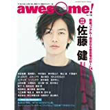 awesome! Vol.10