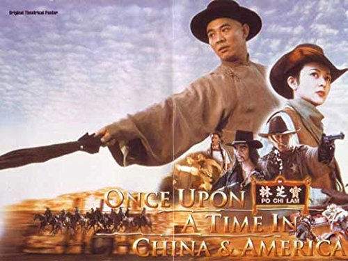 Once Upon a Time in China and America POSTER (11