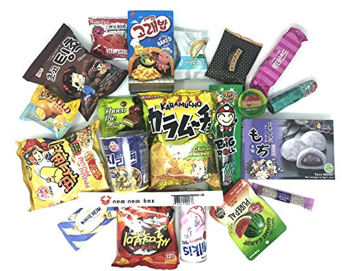 Deluxe Asian Snack Box (20 Count) | Variety Assortment of Japanese Candy, Korean Snacks and More! | College Care Package | Gift Care -