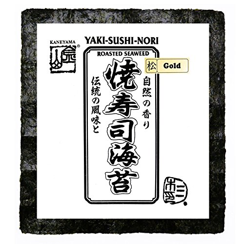 Kaneyama Yaki Sushi Nori/Dried Seaweed, Vacuum Packed/Re-Sealable, Premium Gold Grade, Full, 50 Sheets by Kaneyama (Image #5)