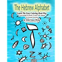 The Hebrew Alphabet Learn The Easy Coloring Book Way  Create beautiful Art with the 22 Letters of the Alphabet For Everyone Everywhere by Artist Grace Divine