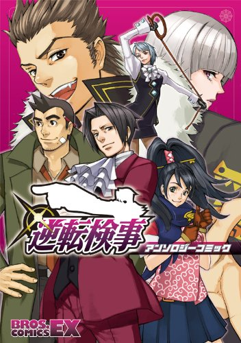 Gyakuten Kenji Anthology Comic (BROS.COMICS EX) (2009) ISBN: 404726072X [Japanese Import]