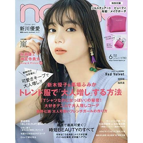 non-no 2019年6月号 表紙画像