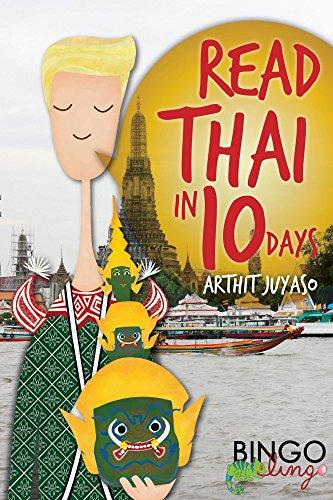 f2ac43d808a3 Read Thai in 10 Days